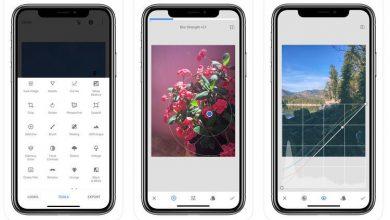 تحرير الصور على الهاتف المحمول